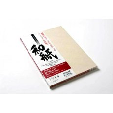 Awagami Kozo Thin White, A4, Pack of 20