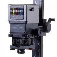Kaiser VCP 6005 Colour and Multigrade Enlarger inc.transformer & neg mask