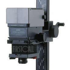 Kaiser VP 6005 6 x 6 Enlarger & neg mask