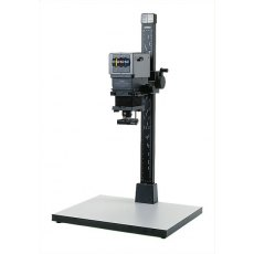 Kaiser VCP 9005 Colour and Multigrade Enlarger inc.transformer & neg mask